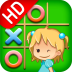 Tic Tac Toe for Kids HD